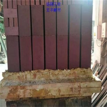 钢材表面处理加热炉用耐磨铬刚玉滑轨砖 宏丰耐材