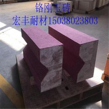 铬刚玉滑轨砖来图定制 宏丰生产轧钢厂耐磨滑轨砖