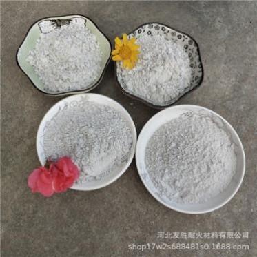 矿渣粉 S95级矿渣粉 实验研究矿渣微粉 友胜供应