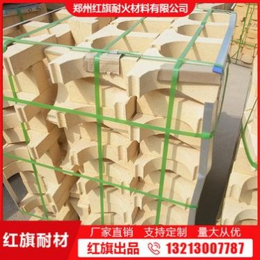 专业直销各种预制粘土浇注大砖 买粘土大砖选择耐火砖厂家