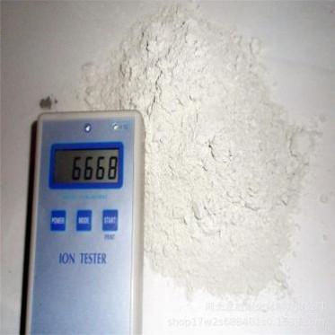 批发白色高释放量负离子粉 环保水溶性负离子粉