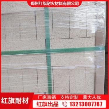 河南耐火材料厂家直销刚玉莫来石砖 重质刚玉莫来石砖 耐高温
