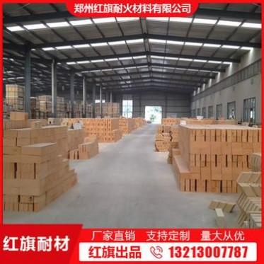 河南厂家专业生产耐火砖大量销售 加工定制