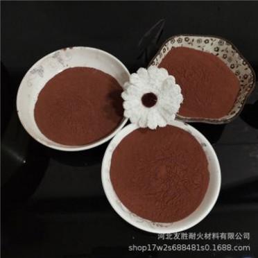 红色火山石粉 饲料添加用火山石粉 灰色火山灰 玄武岩粉