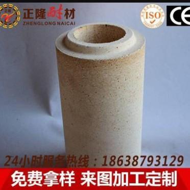 耐火砖 河南高铝流钢砖抗冲刷强度高耐高温正隆耐火材料生产直销