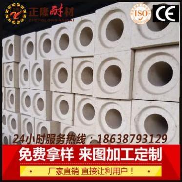 方管流钢砖耐高温腐蚀强度高不沾钢河南耐火材料厂厂家生产直销
