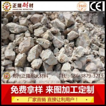 一级铝矾土 ≥70%铝含量新密本地铝石大量现货量大从优
