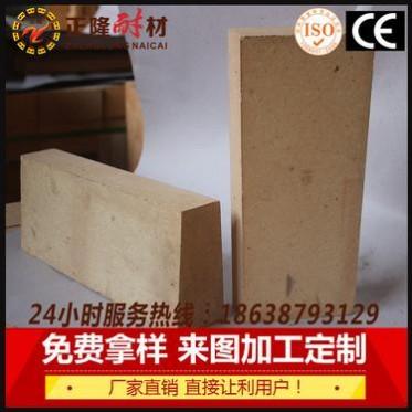耐火砖 磷酸结合高铝砖耐高温耐热震密度小正隆耐火材料厂家直销