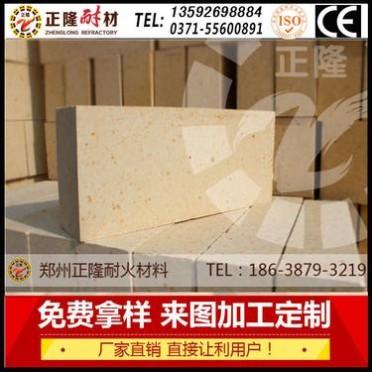 耐火砖 正隆耐材生产高铝标砖高强度耐高温现货物优价廉量大从优