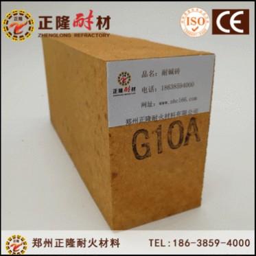 耐碱砖 水泥窑预热器三次风管适用 高强耐碱砖抗冲刷保24个月